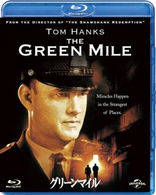 グリーンマイルの画像 p1_22