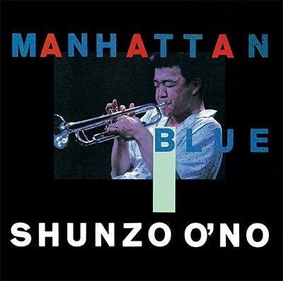 Manhattan Blue