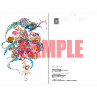 初音ミク BT BOOKS 【エルパカBOOKS限定 ポストカード特典付き】