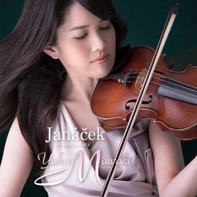 ヤナーチェク:ヴァイオリン・ソナタ、ラフマニノフ:ヴォカリーズ、ドヴォルザーク:月に寄せる歌、家路、他 間脇佑華、佐藤佑美