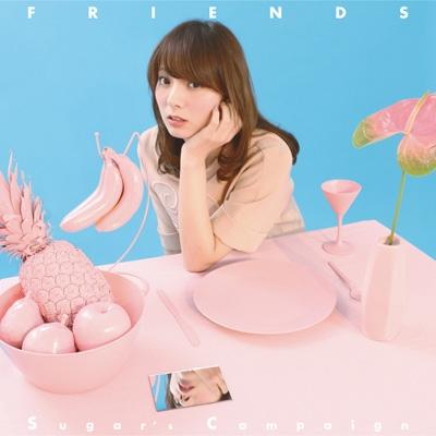 FRIENDS (CD+オリジナルコミック)【初回限定盤】