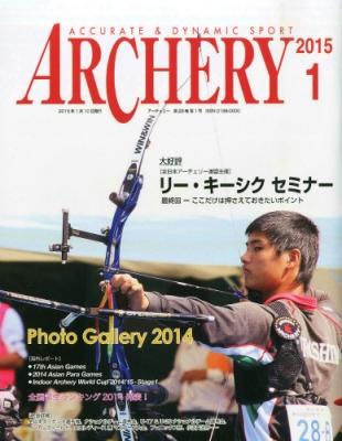 Archery (アーチェリー)2015年 1月号