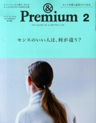 & Premium (アンドプレミアム)2015年 2月号
