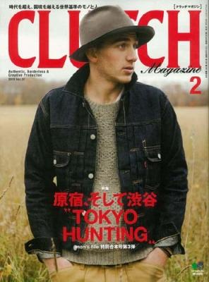 CLUTCH Magazine (クラッチマガジン)2015年 2月号