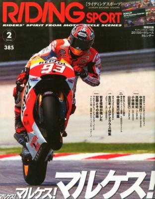 Riding Sport (ライディングスポーツ)2015年 2月号