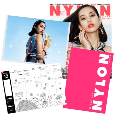 NYLON JAPAN 2月号 +NYLON JAPAN スペシャルダイアリー 2015