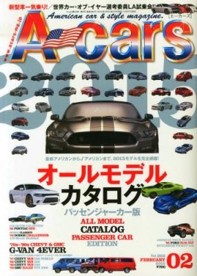 A-cars (エーカーズ)2015年 1月号