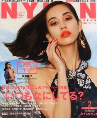 Nylon Japan (ナイロンジャパン)2015年 2月号