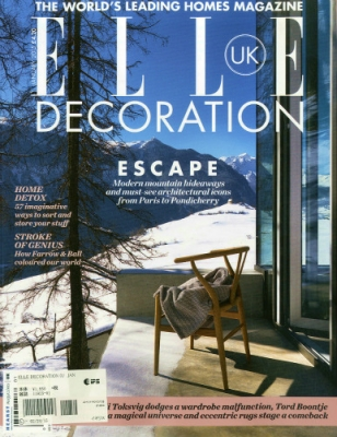 Elle Decoration 2015年 1月号