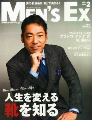 Men's Ex (メンズ・イーエックス)2015年 2月号