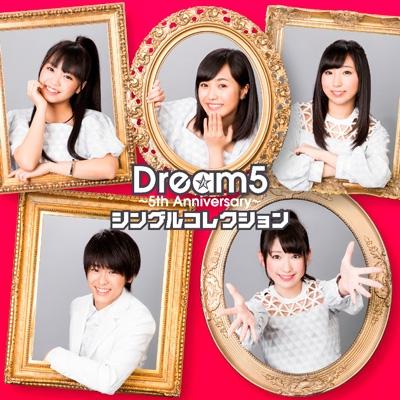 Dream5の画像 p1_34