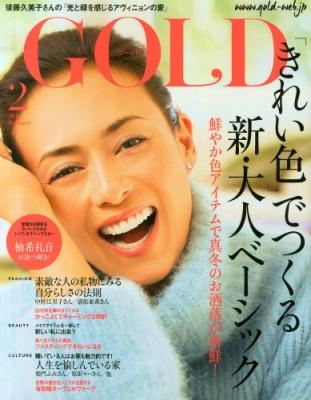 Gold (ゴールド)2015年 2月号