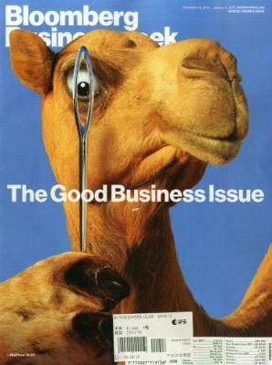 Businessweek Global Edition 2015年 1月 11日合併号