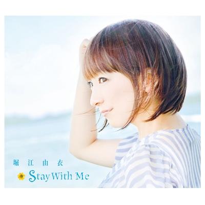 Stay With Me 【初回限定盤】(CD+DVD) / TVアニメ『DOG DAYS″』エンディング主題歌