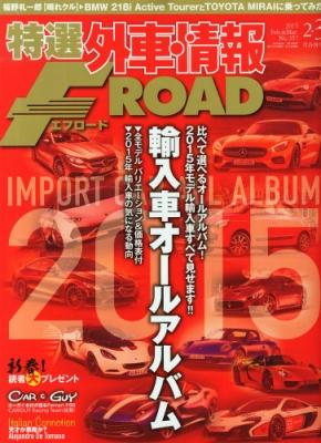 特選外車情報 F Road (エフロード)2015年 3月合併号