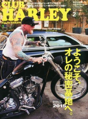 Club Harley (クラブ ハーレー)2015年 2月号