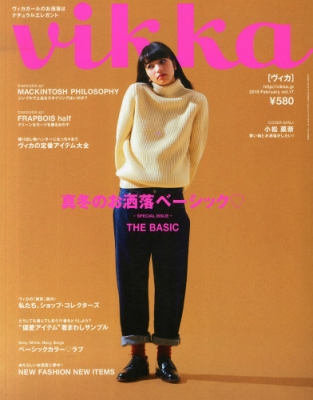 Vikka (ヴィカ)Fudge (ファッジ)2015年 2月号増刊