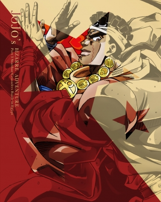 ジョジョの奇妙な冒険 スターダストクルセイダース エジプト編 Vol.2