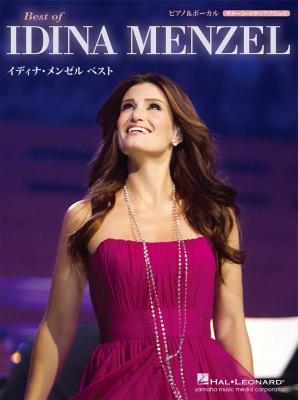 ピアノ & ボーカル イディナ・メンゼル Best