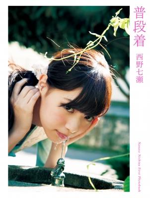 西野七瀬の画像 p1_3