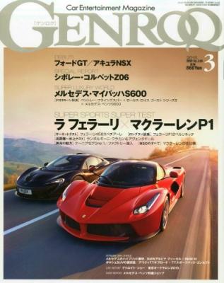 Genroq (ゲンロク)2015年 3月号