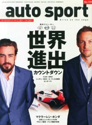 Auto Sport (オートスポーツ)2015年 1月 30日号