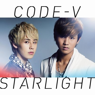 STARLIGHT 【初回限定盤A】(CD+DVD)