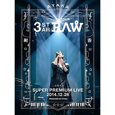 にじいろTour 3-STAR RAW 二夜限りのSuper Premium Live 2014.12.26 (Blu-ray)