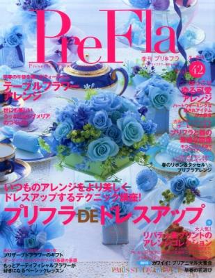 季刊 Prefla (プリ*フラ)2015年 3月号