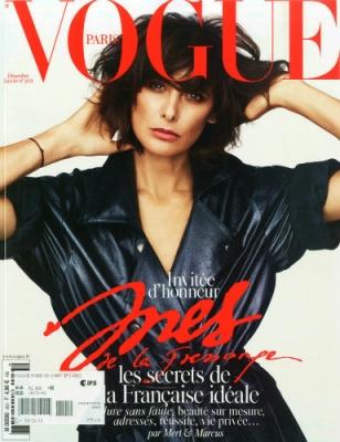 Vogue Paris 2015年 1月号