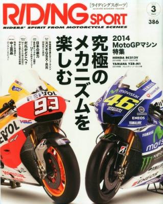 Riding Sport (ライディングスポーツ)2015年 3月号