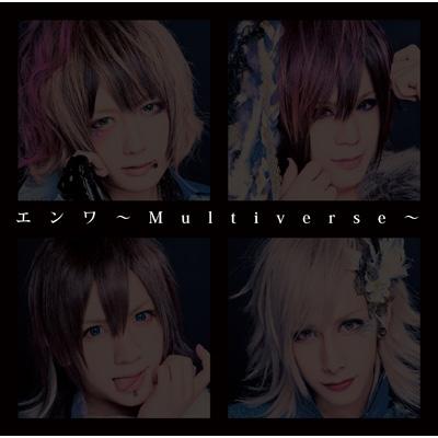 エンワ〜Multiverse〜(+DVD)【A-TYPE】