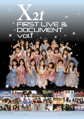 X21 FIRST LIVE & DOCUMENT vol.1 (DVD)
