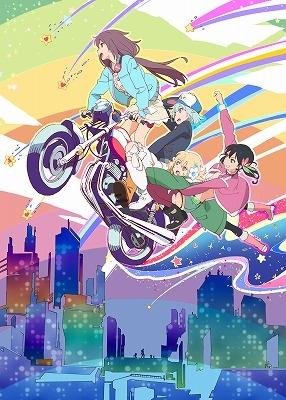 ローリング☆ガールズ 4