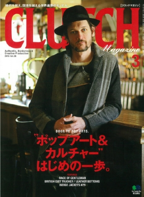 Clutch Magazine (クラッチマガジン)2015年 3月号