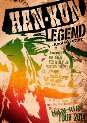 HAN-KUN TOUR 2014 LEGEND 〜Roots&Future 〜(+スペシャルブックレット)【初回数量限定盤】