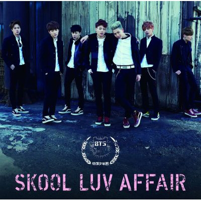 Skool Luv Affair [Japan version](CD+DVD)
