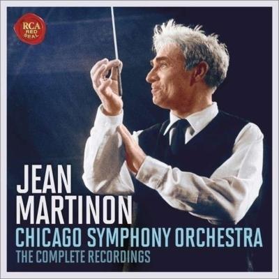 マルティノン&シカゴ交響楽団、コンプリート・レコーディングズ(10CD)