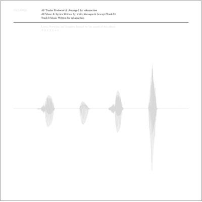シンシロ (2枚組アナログレコード)