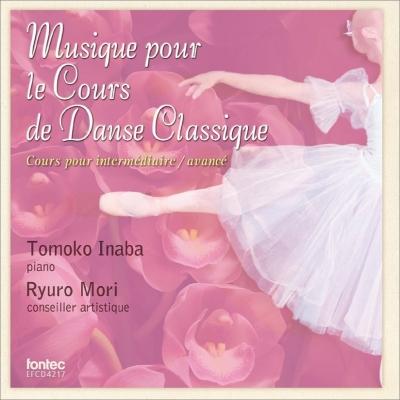 Musique Pour Le Cours De Danse Classique: 稲葉智子(P)