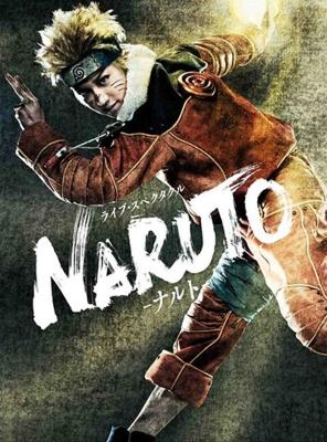 ライブ・スペクタクル NARUTO-ナルト-
