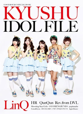 GOOD ROCKS! SPECIAL BOOK KYUSHU IDOL FILE
