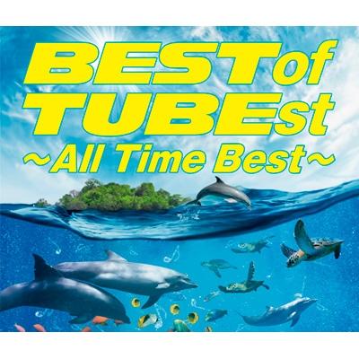 best tube