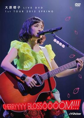 大原櫻子 LIVE DVD 1st TOUR 2015 SPRING~CHERRYYYY BLOSSOOOOM!!!~(