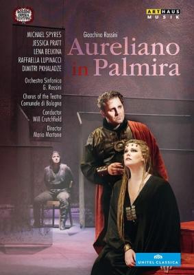 パルミラのアウレリアーノ ...