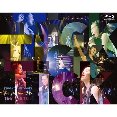 Kotobuki Minako 3rd Live Tour 2015 [tickticktick]
