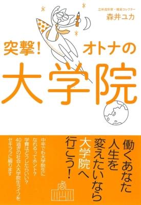 森井ユカの画像 p1_11