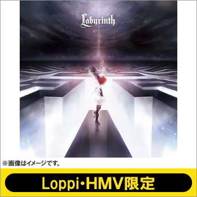 Labyrinth -white-[通常盤+luz直筆サイン入りバンダナセット(Labyrinth white ver.)]【Loppi・HMV限定】