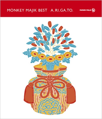 MONKEY MAJIK BEST -A.RI.GA.TO - : MONKEY ... : 日本の歴史の人物 : 日本