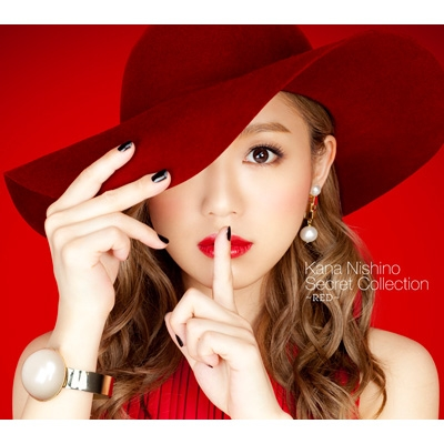 Secret Collection 〜RED〜(+DVD)【初回生産限定盤】